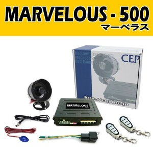 24Vランクル70(集中ロック付)専用マーベラス500 Ver2.0 cep