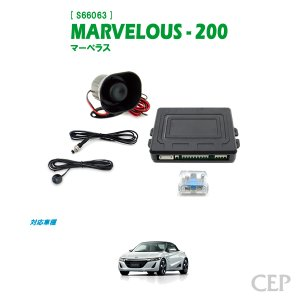 S660専用 セキュリティ マーベラス200 Ver1.4|cep