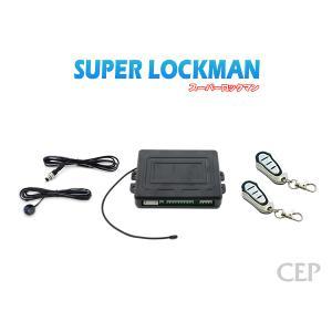 スーパーロックマン Ver1.5|cep