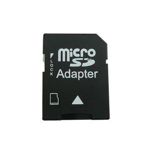 【ゆうパケット発送対応商品】ソニックボイス用 microSDカード変換アダプター|cep