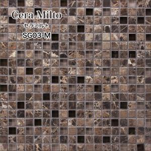<セラミルト SG03M シート販売>  DIY・リノベーションに最適。 本物の天然石の質感とガラス...