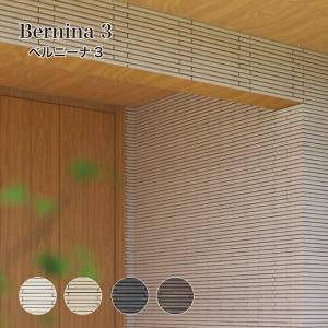 《ベルニーナ2 全色 シート販売》  割肌調のボーダータイルがワンランク上の壁面を演出します。シート...