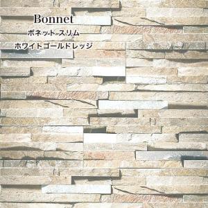 石材 DIY ストーン 室内 天然石 外構 壁用 割肌仕上げ 壁材 おしゃれ ストーン タイル石材 ...