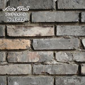 《アンテウォール EC22 バラ販売》  DIY・リノベーションに最適なアンティークレンガ。 玄関・...