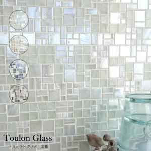 ガラス タイル ガラスモザイク モザイクタイル キッチンタイル 浴室タイル 壁材(トゥーロングラス ...