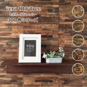 <セラオールドトゥリー300角>  DIY・リノベーションの壁材として最適な古木シート。 月日が作り...