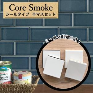 サブウェイタイル シールタイル キッチンタイル DIYタイル 壁タイル 浴室タイルで簡単DIY( シ...