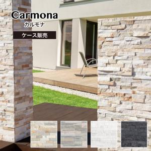 天然石の石積みボーダー石材(カルモナ 全色 ケース(7枚入)販売)|ceracore