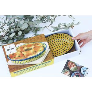 かわいいギフトBOX入り オーブンディッシュ No.242 Ceramika Artystyczna ( セラミカ / ツェラミカ ) ポーランド食器 ギフトに最適|ceramika-artystyczna