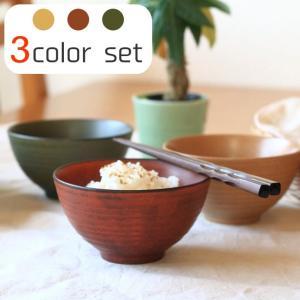 えんじ色×1、抹茶色×1、枯茶色×1の3色アソートセットです! さらさら質感の上品な和食器は落ち着き...