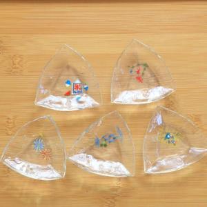ガラス製のかわいい小皿です。 直径6.5cmのコロンとした小皿でお醤油皿にも豆皿にも使いやすい。 置...