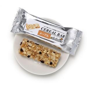 シリアルバー/グラノーラバー(40本/1セット)|cereales|03