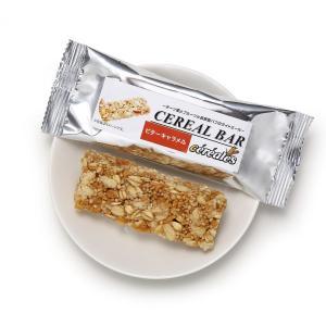 シリアルバー/グラノーラバー(40本/1セット)|cereales|04