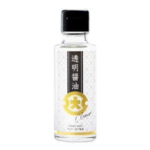 透明醤油100ml×1本[常温/全温度帯可]【3〜4営業日以内に出荷】