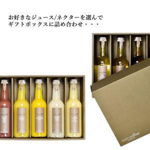 [お取り寄せグルメ]アラン・ミリアの選べるジュース/ネクター330ml ギフト5本セット[ギフトボッ...