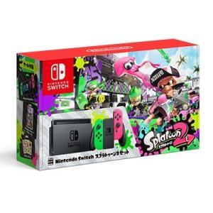 Nintendo Switch スプラトゥーン2セット Switch本体同梱版(新品・即納)|ceresu-syouji