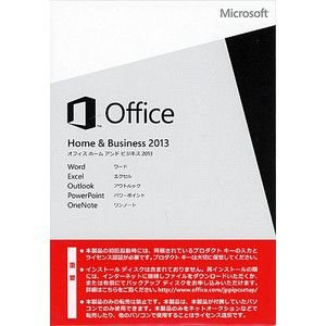 Microsoft Office Home and Business 2013 OEM版国内正規品 ceresu-syouji