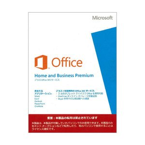 Microsoft Office Home and Business Premium プラス Office 365 サ-ビスOEM版 国内正規品