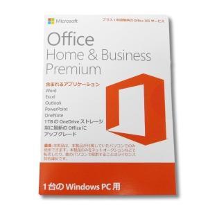Office Home & Business Premium プラス Office 365 サービス 新品 未開封|ceresu-syouji
