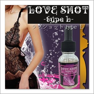 LOVE SHOT -typeL-(ラブショット)お得2本セット販売|フェロモン|リキッド|【送料無料】【在庫有り】