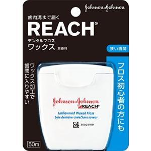 REACH(リーチ)  8.0cm5.0cm1.0cm 18.14g