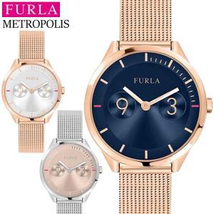 フルラ FURLA 腕時計 メトロポリス METROPOLIS レディース 時計 メッシュベルト 3...