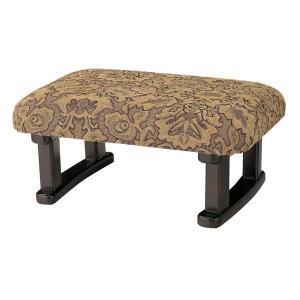 座椅子 チェア チェアー ソファ ソファー 正座椅子 MZ-270|cestlavie