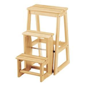 脚立 踏み台 折り畳み 木製 ステップチェアー 3段 STC-3 cestlavie