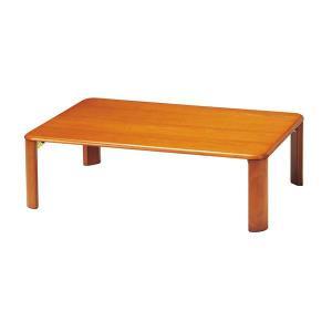 テーブル ローテーブル 座卓 ちゃぶ台 和 105cm幅 折りたたみ 折脚座卓 ブSZ-T1050|cestlavie
