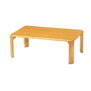 テーブル ローテーブル 座卓 ちゃぶ台 和 90cm幅 折りたたみ 折脚座卓 SZ-T9060|cestlavie