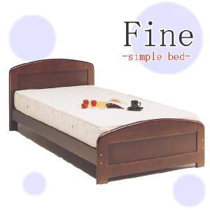 ベッド ベット セミダブル ダークブラウン ファイン マットレス付き|cestlavie