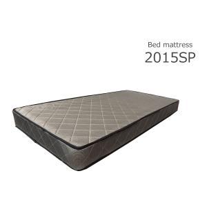 シングルマットレス 2015SP|cestlavie