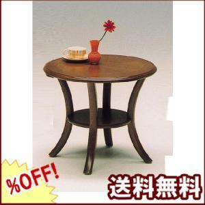 テーブル センターテーブル サイドテーブル 木製 リビングテーブル 丸型 サリブ cestlavie