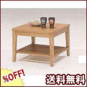 テーブル 木製 サイドテーブル チロル cestlavie