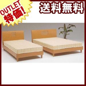 ベッド ベット フレームのみ ダブル ナチュラル ウイーン(マットレス別売)|cestlavie