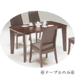 ダイニングテーブル 135cm幅 4人用 ヴィンテージ (テーブルのみ販売|cestlavie
