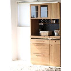 レンジ台 レンジボード 食器棚 人気 104cm幅 おしゃれ アウトレット価格 キッチンボード 105オクタ|cestlavie
