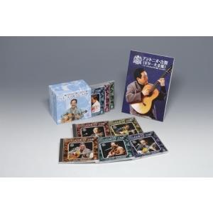 アントニオ・古賀 ギター大全集[CD] cfc-co 02