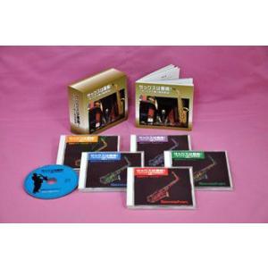 サックスは最高!サックスで聴く昭和歌謡 (CD)|cfc-co|02