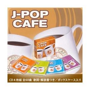 J-POP CAFE[CD]