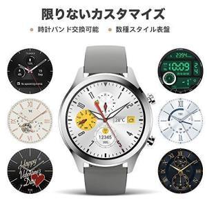 636c9ad26b TicWatch C2 スマートウォッチ クラシック Wear OS by Google IP68防汗/防水 GPS搭載 腕時計 iPhon