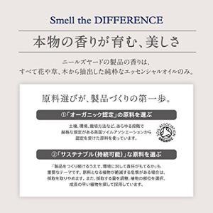 ニールズヤード レメディーズ エッセンシャルオイル ティートリー・オーガニック 5ml