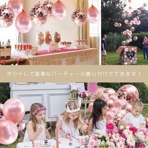 バルーン 結婚式 誕生日 パーティー 飾り付け 30点セット 吹雪入れ風船 セット おしゃれ ピンク...