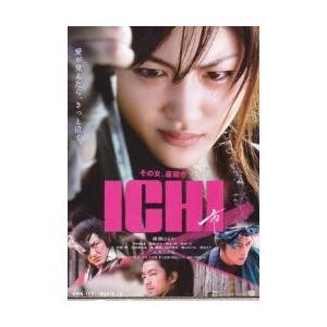 映画チラシ/ICHI /市 (綾瀬はるか) B