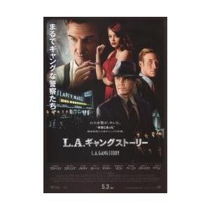 映画チラシ/L.A.ギャングストーリー (Rゴズ...の商品画像