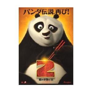 映画チラシ/カンフーパンダ2  A 定型/アップ...