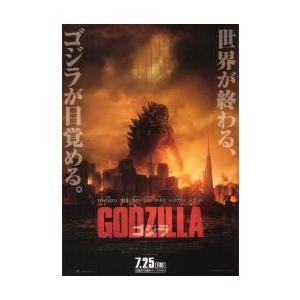 映画チラシ/GODZILLA -14-(Gエドワーズ監、渡辺謙) B ゴジラ後姿