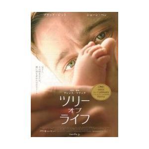 映画チラシ/ツリー・オブ・ライフ (Bピット、Sペン)