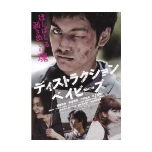 ディストラクション・ベイビーズ(柳楽優弥、菅田将暉、小松菜奈)B 4人顔入