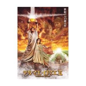 映画チラシ/テルマエ・ロマエ2 (阿部寛) B